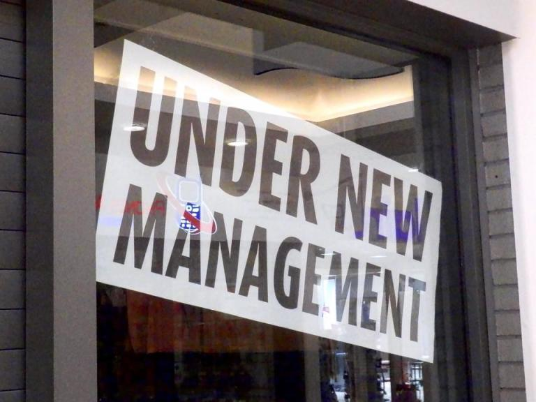undernewmanagement